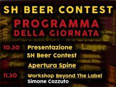 SHB Contest 2017